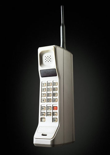 Old Cell Phone.jpg